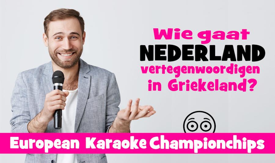 Euroke - European Karaoke Championships - Karaokeconcurrent mag voor Nederland een kandidaat sturen